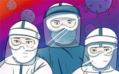 鑫亚格向梁子镇政府捐款支持抗击新冠肺炎疫情